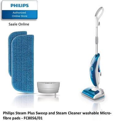 qoo10 philips fc8056 01 small appliances. Black Bedroom Furniture Sets. Home Design Ideas