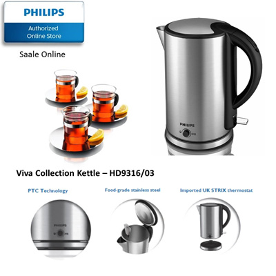 PHILIPSPhilips Viva Collection Kettle - HD9316/03 with 2 years  international warranty