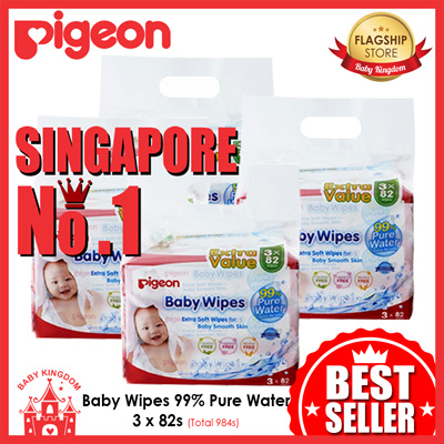 Pigeon Baby Wipes 99% Pure Water 82pcs x 3 in 1 Bag (4 packs