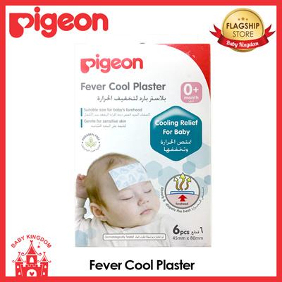 Pigeon PromoPigeon Cooling Plaster (0m+)