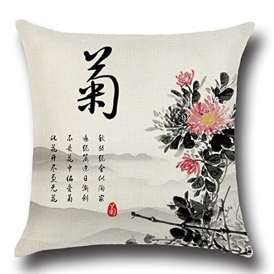Qoo40 Pillowcases Petforu 40 Chinese Ink Wash Painting Best How To Wash A Decorative Pillow