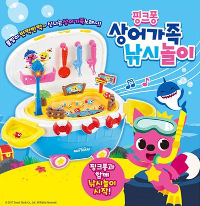 Qoo10 Pinkfong Toys