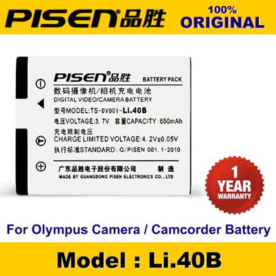 PISEN100% Original PISEN Digital Camera Battery Li-40B Olympus FE-500 FE500  X-835 X835 X-930 X930 790 850 1050 sw VR-330 VR330 X-845 X845 795 Battery