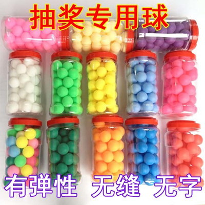 Plastic Free Of Table Tennis Ping Pong Ball Lottery Prize Draw Game 12 Color Touch Optional Package