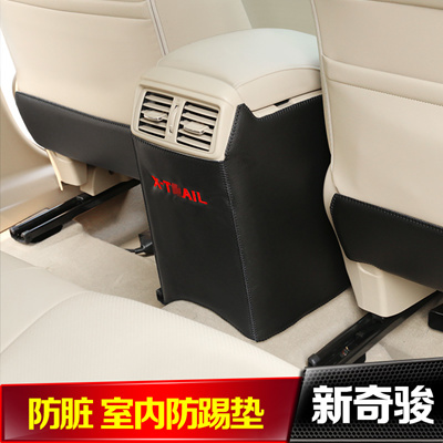 -Play seat mat is dedicated to Dongfeng Nissan X-Trail conversion 2014  novel June interior door tr