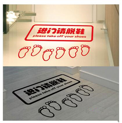 a2ec6386c0d75 Please take off your shoes to the floor door stickers wall stickers Early  Learning Kindergarten danc