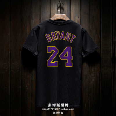 best website 13a6b f217c Plus size black Mamba Lakers Kobe Bryant of basketball library AJT shirt  men short sleeve summer shi