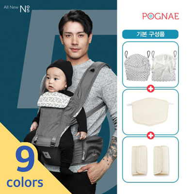 cfbe921168a Pognae All New No.5 2 in 1 Baby Hip Seat Carrier   2018 NEW