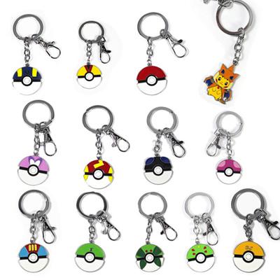 Qoo10 Pokemon Keychain Toys