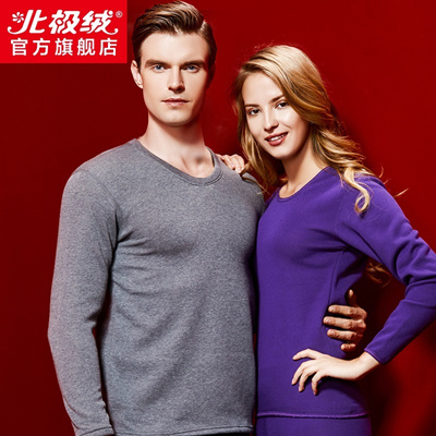 98a5fb2b86 Polar Fleece thermal underwear set heat gold velvet thickened and young men  and women couples fall