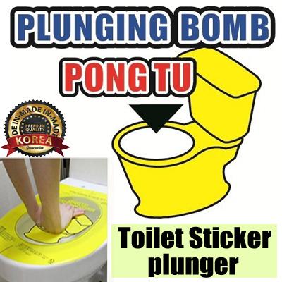 qoo10 pong tu korea genuine toilet sticker plunger magic plunger pressure pa bedding. Black Bedroom Furniture Sets. Home Design Ideas