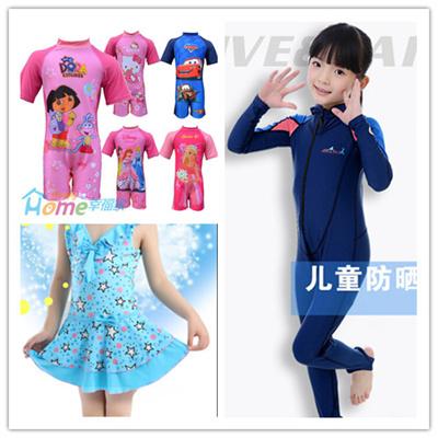 19ace3482b Qoo10 - Popular Cartoon Boys Girls Kids Snorkel Diving Swimming Suit Kids  Swim... : Kids Fashion