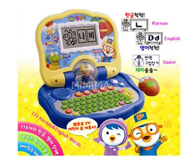 Qoo10 Pororo Laptop Toys