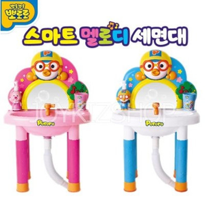 f48adb541f8 Pororo Smart Melody Sink height adjustment children toys tayo bus baby toys