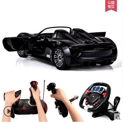 Qoo10 Porsche Sports Car Remote Control Car Cool Gravity Sensing