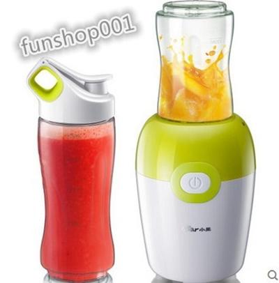 Portable Juicer Home Multi Function Mini Electric Juice Machine