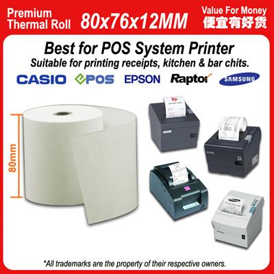 [POS Printer] Thermal Receipt 80X76X12