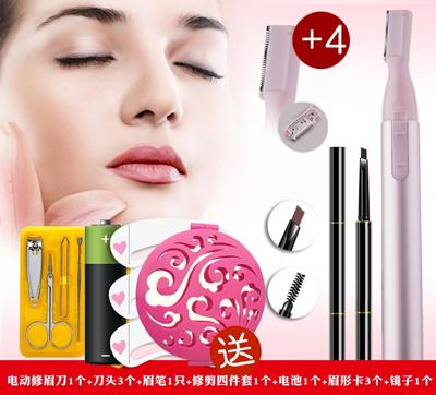 qoo10 post eyebrow shaping women s shaving cutter beauty eyebrow