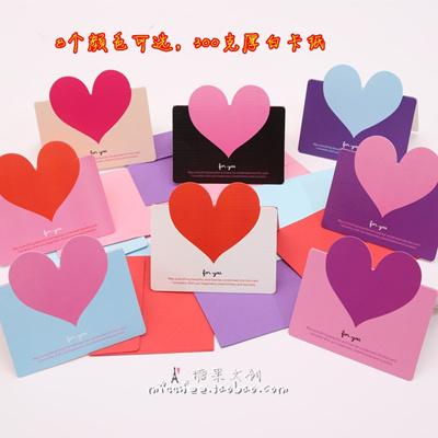 Qoo10 post heart shaped cards south korea creative greeting card post heart shaped cards south korea creative greeting card envelopes the moon festival greeting card m4hsunfo