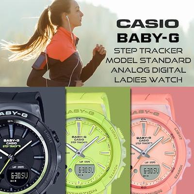 4942a1fbabc4 Casio Baby-G BGS100 Step Tracker Model Standard Analog Digital Ladies Watch