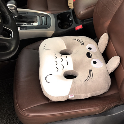 Practice Car Learning Cushion Height Thickening Chair Seat
