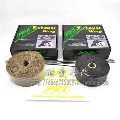 PRC exhaust pipe insulation cloth fireproof cloth banana car engine head  coke temperature insulati