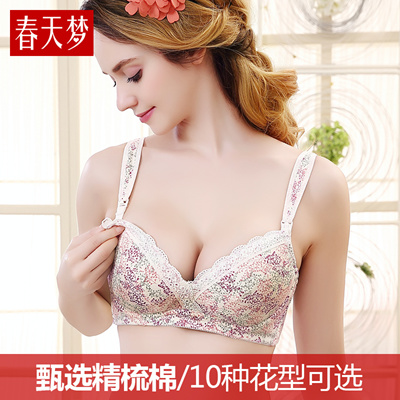 80c430172e Qoo10 - Pregnant lingerie bra nursing bra spring dreams gather for  breastfeedi...   Baby   Maternity