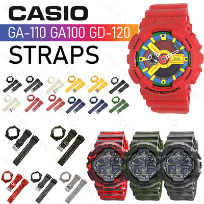 Premium Rubber Wrist Strap For Casio G Shock Ga 110 Ga 100 Gd 120 Sport Watch Band Case Multi Colors