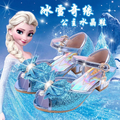 d14b2c9550032 Princess girls sandals heels blue children ice colors shoes 3 4 5 6 7 8 9  year old girl sandals