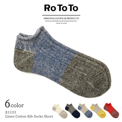 e427c2c76a16 Product made in ROTOTO (ロトト) R1133 linen cotton rib short socks / men /