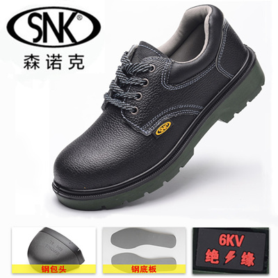 Qoo10 Professional Safety Shoes Worker Shoes Safety Chef Shoes