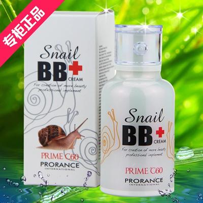 Prorance Florence snail BB cream Whitening Moisturizing concealer Korea  original purchase
