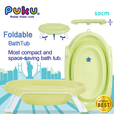 qoo10 puku foldable baby bath tub 2017 new baby maternity. Black Bedroom Furniture Sets. Home Design Ideas