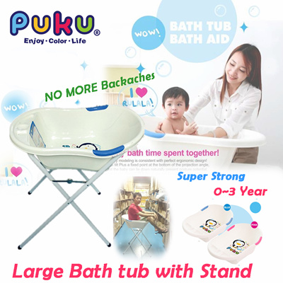 qoo10 puku large baby bath tub with stand set maximum weight 38 kg hei. Black Bedroom Furniture Sets. Home Design Ideas