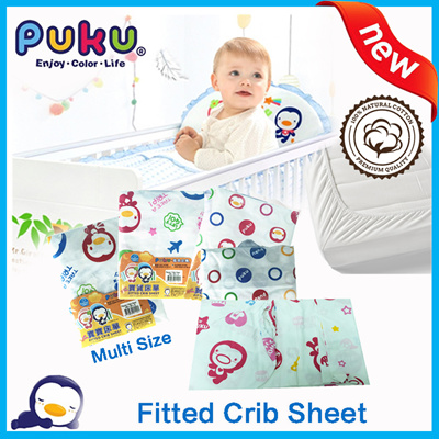 bb058550df420 PUKU 100% Cotton baby cot play pan Fitted crib sheet(Size  28