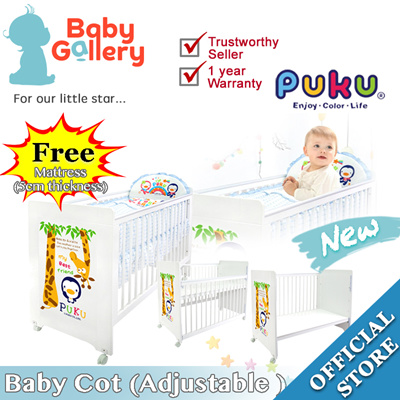6bed9385f84af Puku Baby Wooden crib Baby cot White cot baby table Latex Mattress Anti  dust mite mattress