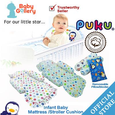 76e65ca78921e PUKU New born Baby mattress set Pillow and bolster Cushion