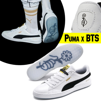 Puma x BTS Basketball Patent Sneakers 100% Original