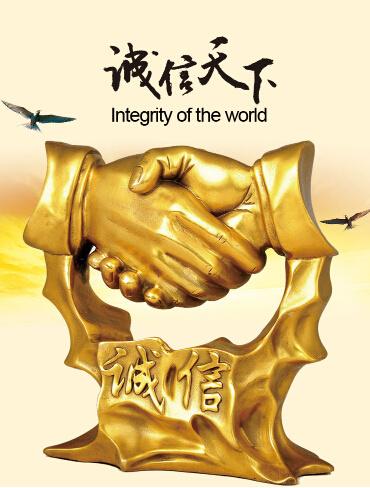 Qoo10 Pure Handshake Best For Business Trust Gift纯铜诚信共赢