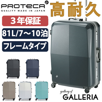 9db1b31b1 Puroteka suitcase Equinox Light alpha Ace new part number 00524 ACE ProtecA  EQUINOX LIGHT α Equinox