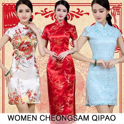 8983d91fefbb Qoo10 - women cheongsam   Women s Clothing
