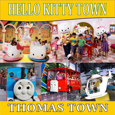 2b4d360f3 Qoo10 - HELLO KITTY THOMAS : Leisure & Travel