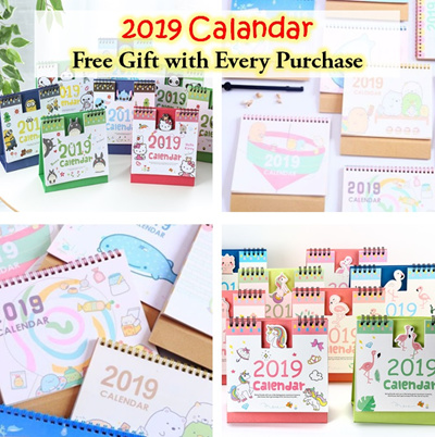Free gifts for christmas 2019 calendar