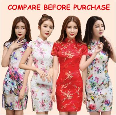5b667bcdbdf5 ☆CHEAPEST ON Qoo10☆ 2019 NEW DESIGN Cheongsam Qipao 旗袍 Chinese New Year  Dress Good