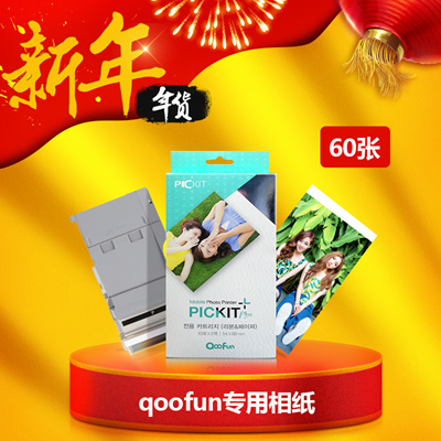 Qoofun Pickit M2 60 mobile phone photo photo printer-specific paper Korea  import