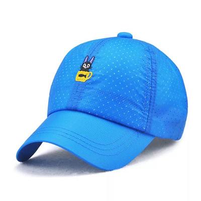 e8beb0c06a0 Qoo10 - quick-drying embroidered cat baseball cap kids Summer hat girls  boys S...   Fashion Accessor.