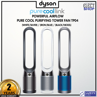Qoo10 Quube Exclusive Dyson Pure Cool Purifying Tower