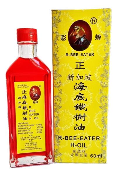 R Bee Eater 彩蜂牌R-Bee-Eater H-Oil 彩蜂海底铁树油Dầu trị bệnh ngoài da★athlete's  foot★eczema★itching★skin