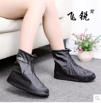 300c812f1b5f Qoo10 - Rain Boots   Shoes