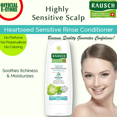 Rausch Highly Irritated and Sensitive Scalp - Heartseed Sensitive Rinse  Conditioner 200ml 9d7fbd8bffe0